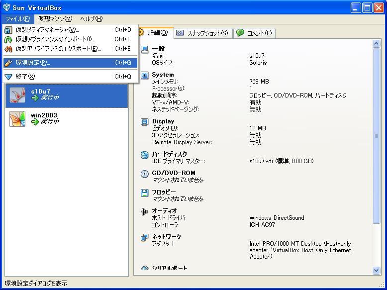 how to ctrl alt delete on mac virtualbox