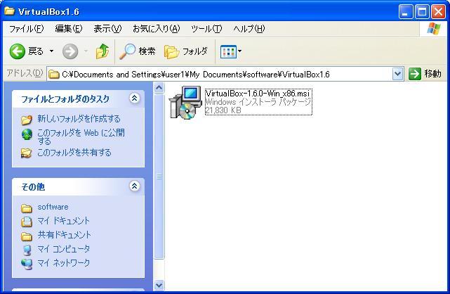 VirtualBox-1.6.0-Win_x86.msiファイル