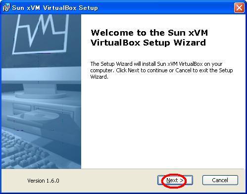 VirtualBoxインストール開始
