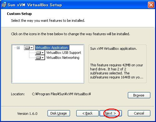 VirtualBox1.6インストール画像
